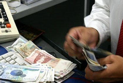 Gobierno sanciona la ley de Reforma Tributaria que regirá desde el primero de enero de 2013