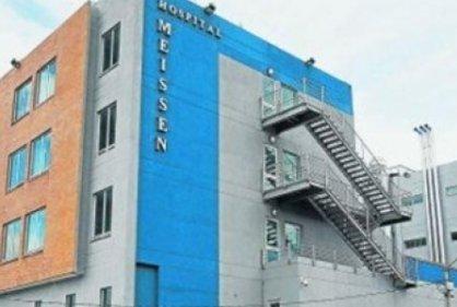 Superintendencia De Salud Colombia Cali